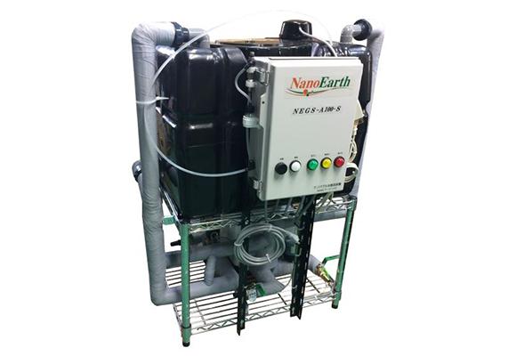 ナノバブル水製造装置 「ナノアース」