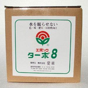 item26